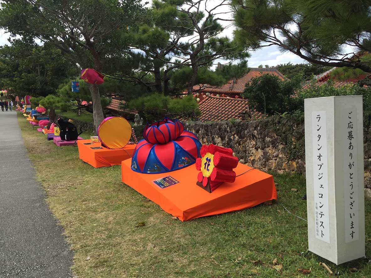 12/10 ランタンオブジェコンテスト 〜審査会〜